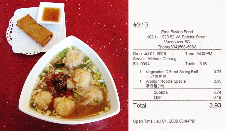 Shrimp Wonton Noodle Soup and Veggie Egg Roll