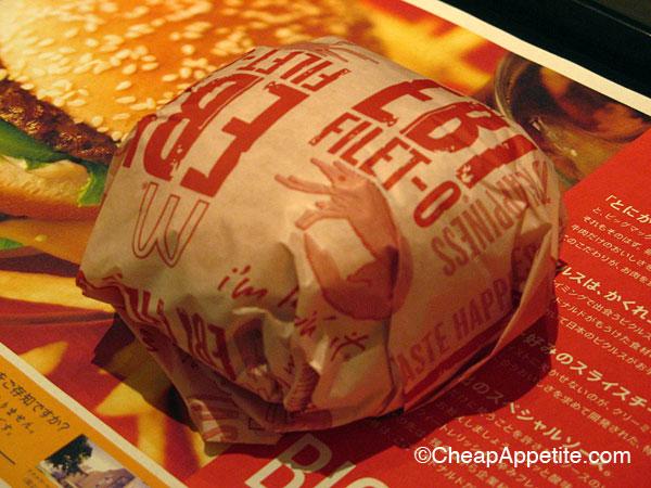 McDonald's Ebi Filet-O Wrap