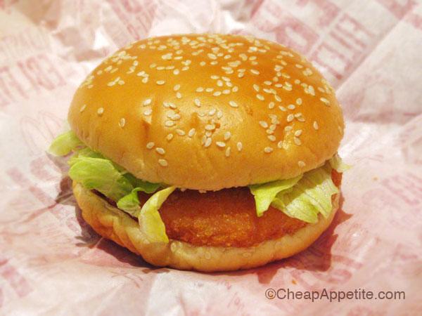 McDonald's Ebi Filet-O Unwrapped