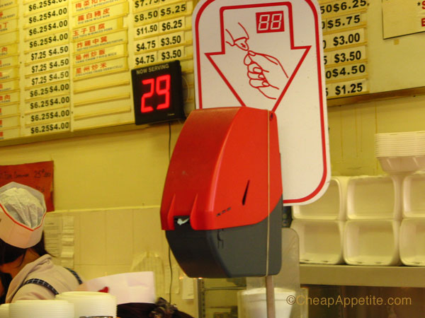 Kent's Kitchen Ticket Dispenser