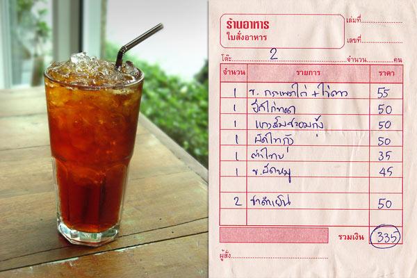 Cha Dum Yen (Thai sweeten iced black tea) and Receipt