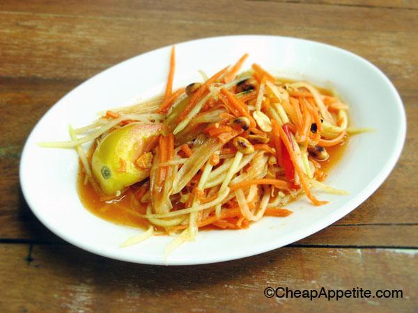 Som Tum Thai with green papaya and carrots at Khao Jao