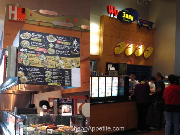 Aberdeen Food Court's Hanabi Takoyaki & Wo Fung Dessert