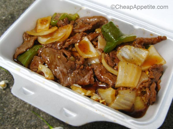 Black Pepper Beef on Rice at Tsui Hang Village seafood restaurant