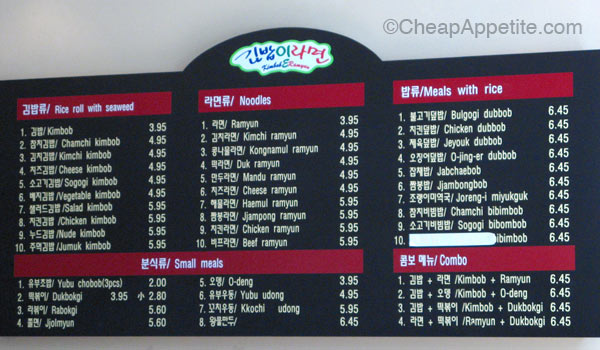 Menu board at Kimbob E Ramyun