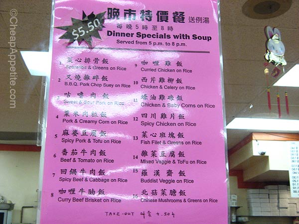 Dinner Specials Menu at New Town Bakery and Restaurant Chinatown