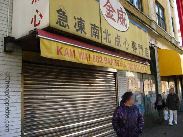 The original store Kam Wai 882
