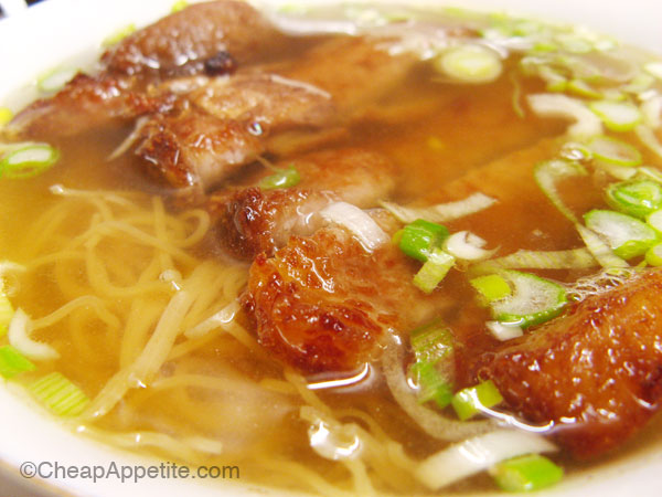 Lemon Grass Noodle Soup at Gain Wah restaurant in China Town