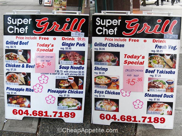 Super Chef Grill – Grilled Chicken and Beef on Rice Special $5.35